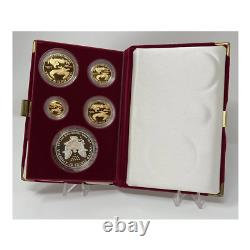 1995-W 10th Anniversary American Gold and Silver Eagle Proof Set